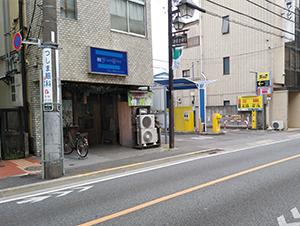 タイムズ 清瀬松山第7 その②